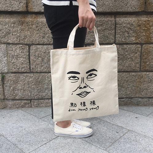 3 Way Tote Bag | 袋住個樣 三用帆布包 8/8