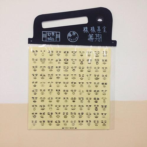Sticker | 100個表情籌期旗袋
