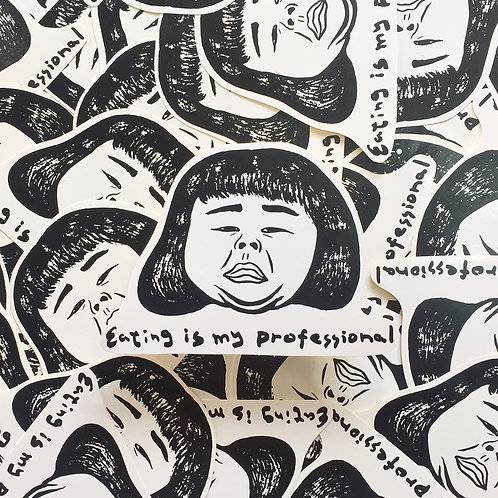 Sticker | Eating is my professional