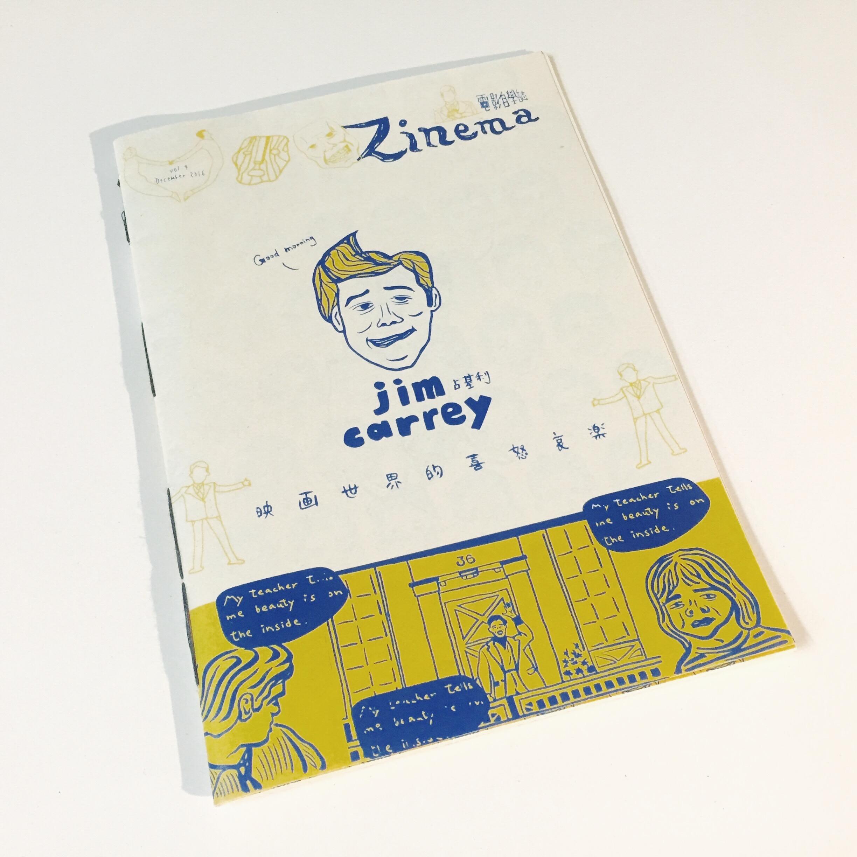 Zinema - Jim Carrey
