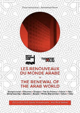 Forum du renouveau du monde arabe - Institut du monde arabe