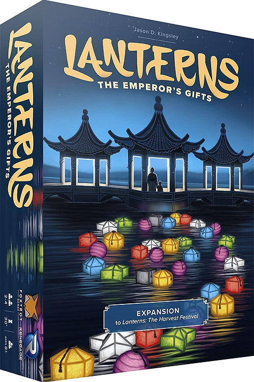 Lanterns EP: The Emperor's Gifts