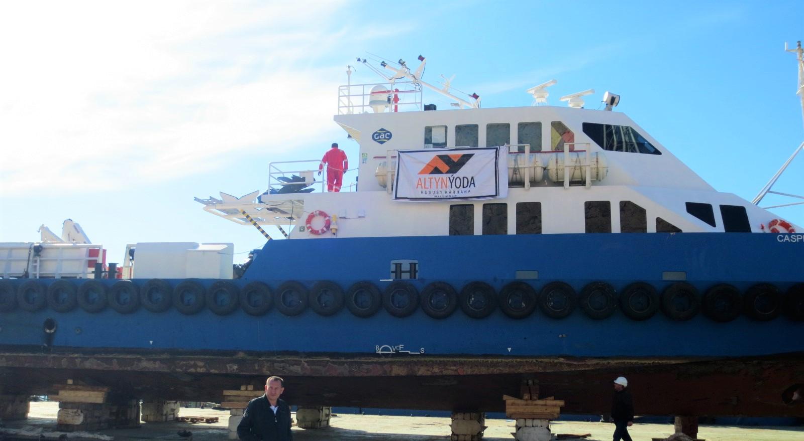 GAC Marine