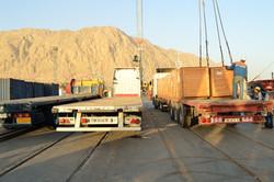 General Cargo