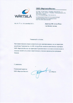Reference letter from Wartsila
