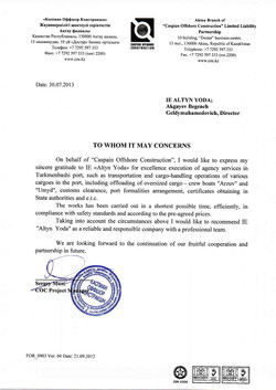 Reference letter from Caspian Offshore Construction