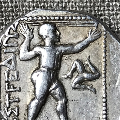 Fourth century BC silver stater from the city of Aspendus