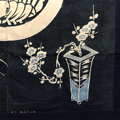 Japanese futon cover (now as wall hanging)