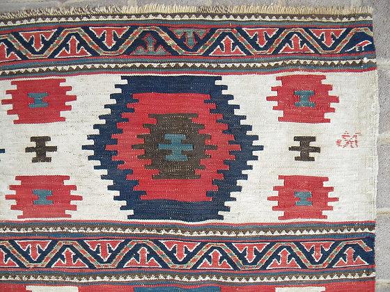 North-west Persian mafrash side panel