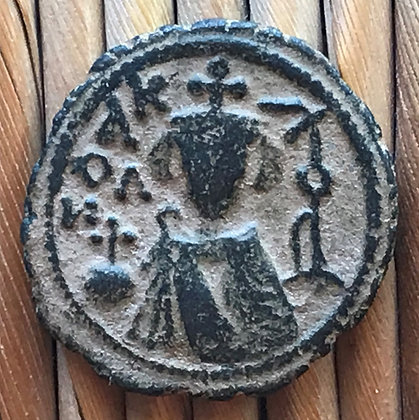 Arab – Byzantine coin from the 7th century AD.