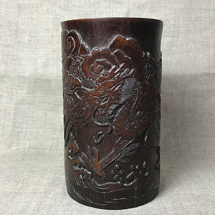 SOLD Chinese brush pot decorated with a fiery dragon in clouds