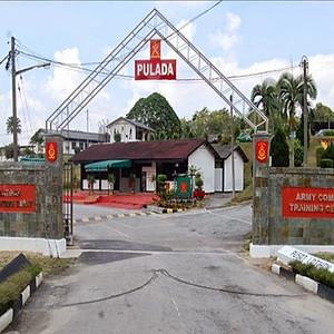 Pusat Latihan Tempur Tentera Darat (Pulada) Ulu Tiram