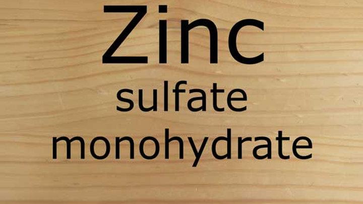 Balanced Equine, Zinc sulfate monohydrate