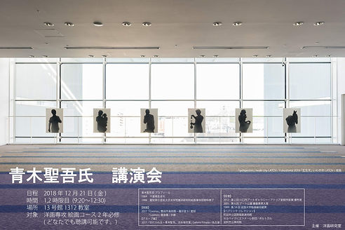 2018_2年生_講演会ポスター-compressed.jpg