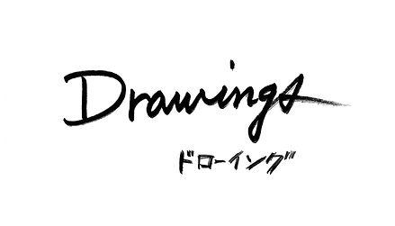 ドローイングロゴ5.jpg