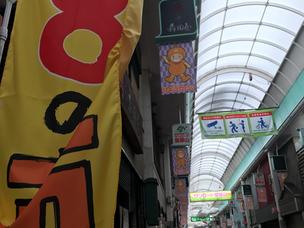 瓢箪山 8の市