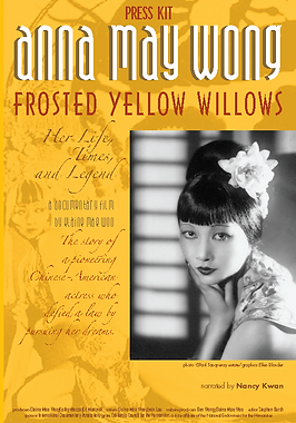 Anna May Wong_Frosted Yellow Willows_Pre
