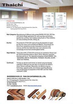 THAI CHI ENTERPRISE CO., LTD.