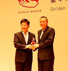 「ゴールデンハンド優れた中小企業賞」を受賞。