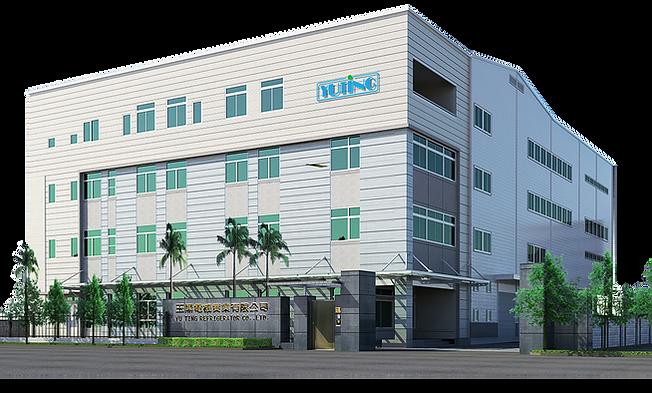 YU TING Refrigerator Co., Ltd.