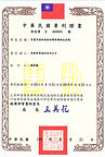 Developed the P.K.O. system successfully and obtained the patent.
