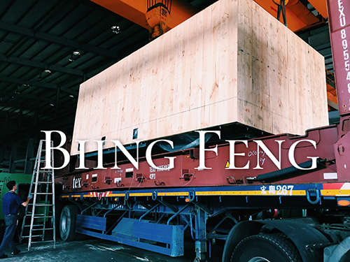 BIING FENG ENTERPRISE CO.,LTD.