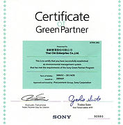 Certificate Green Partner