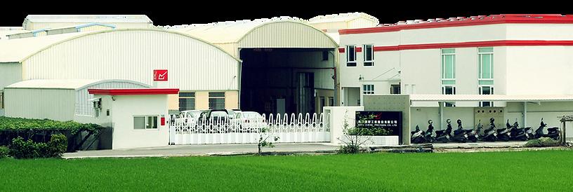 Ming Cheng Precision Co., Ltd.