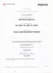 CNC電腦鉋花機CE認證