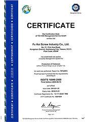 Fuhui - TS 16949 Certificate