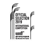 UMFF2019_Official-selection_INTERNATIONA
