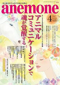 2004g_H1_0226-w450.jpg