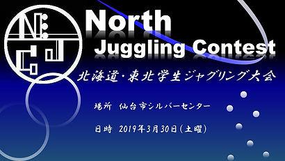 NJC サイト画像.jpg