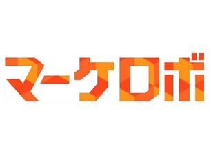 マーケロボ編集.png