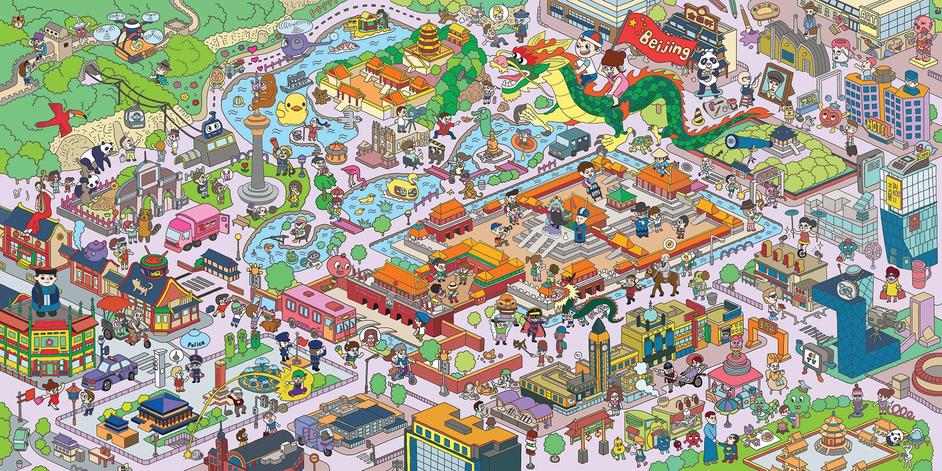 오지지널 포스터_베이징