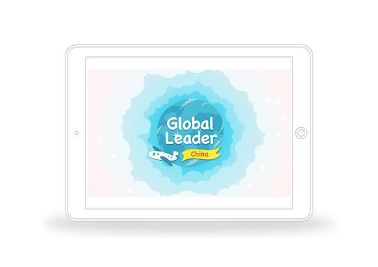글로벌리더-첫화면-로고-선목업-합성.jpg
