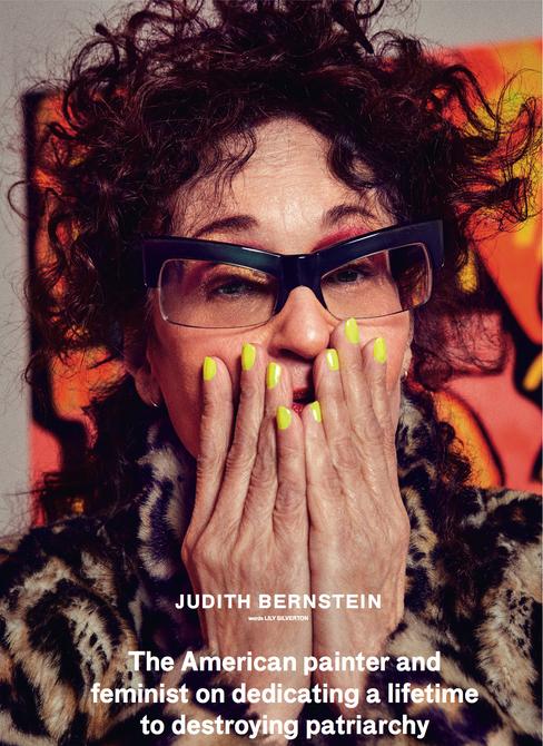 Judith Bernstien- Hunger Magazine