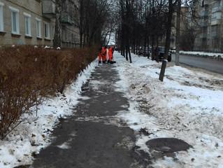 Расчистка тротуаров
