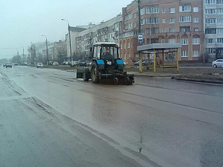 Уборка дорог