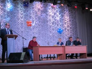 Собрание коллектива учреждения