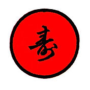 chinese longevity.jpg