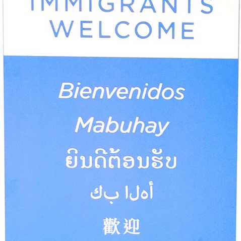 Immigrants Welcome (Alameda Health System)