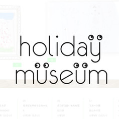 holiday museum