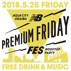 New Balance Premium Friday