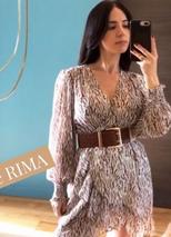 Robe RIMA