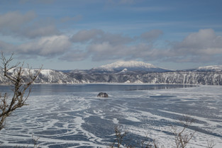 Lake Mashu - a caldera lake, Akan Mashu National Park, Hokkaido, Japan.jpg