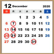 2020.12.jpg