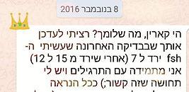 WhatsApp Image 2018-12-07 at 15.54.24 (7