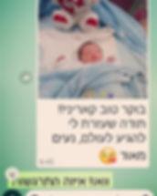 WhatsApp Image 2018-12-07 at 15.54.25 (5