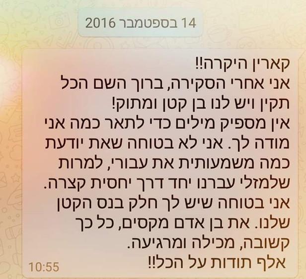 WhatsApp Image 2018-12-07 at 15.54.24 (5